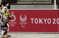 Олимпийские игры-2020 в Токио получили свой слоган
