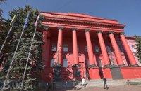 Полиция проводит обыски в красном корпусе университета Шевченко по делу о получении взятки (обновлено)