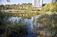 Более 80% жителей Киева против уничтожения городских водоемов, - опрос