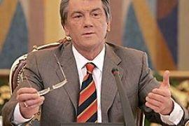 Ющенко просит не паниковать
