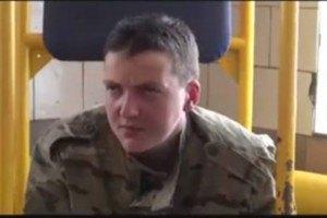 МИД потребовал освободить Надежду Савченко