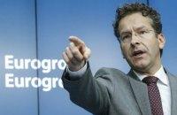 Єврогрупа відмовилася продовжувати план допомоги Греції