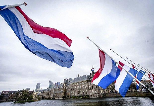 Здание парламента Нидерландов в Гааге