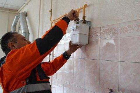 Рада заборонила газовикам ставити загальнобудинкові лічильники без згоди мешканців