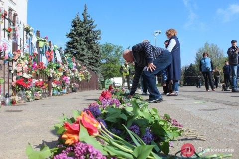 В Одессе проходят траурные мероприятия к 5-летию трагических событий в Доме профсоюзов