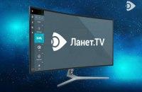 Ланет.TV: как обойти блокировку спутникового телевидения в Украине