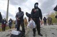 Більшість звільнених з ОРДЛО українців заявляють про тортури, - Офіс генпрокурора