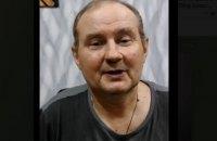 Екссудді Чаусу призначили домашній арешт