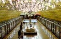 Днепропетровское метро пока не готово выполнять функции убежища
