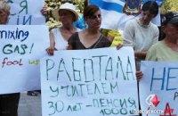 В Николаеве состоялся проплаченный митинг против подорожания комуслуг