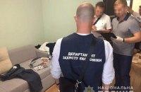 """На Закарпатской таможне разоблачили преступную """"схему"""" экспорта и импорта товаров"""