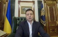 """Зеленський записав нове відео - про """"тиждень стабільності"""""""