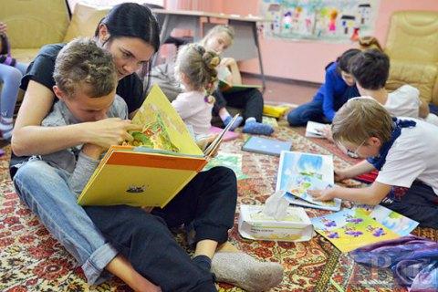 У Львові відкриють центри денного перебування для дітей з інвалідністю