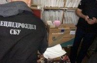 """В Одессе руководитель подразделения """"Укртрансбезопасности"""" вымогал деньги за списание штрафов"""