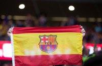 """Фанаты """"Барселоны"""" в присутствии короля Испании освистали гимн страны"""