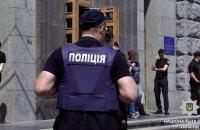 Полиция открыла дело из-за беспорядков возле мэрии Харькова (обновлено)