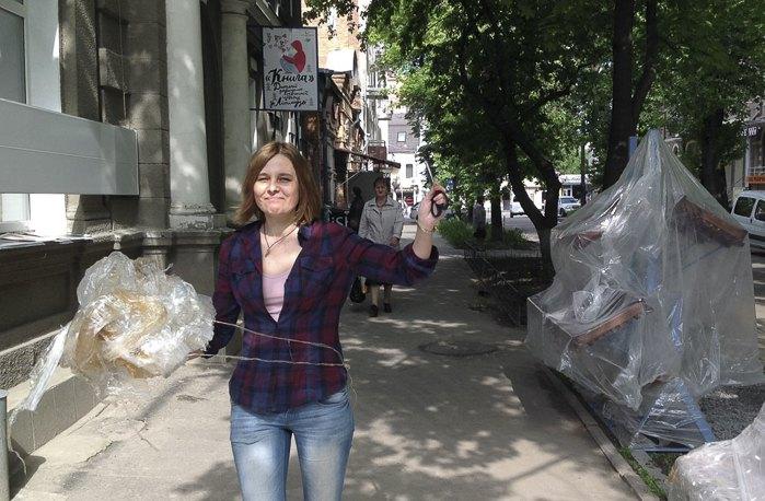 Тетяна Пилипчук