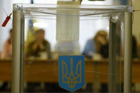 ЦВК затвердила текст бюлетеня на другий тур президентських виборів