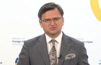 Кулеба розкритикував ООН за ігнорування саміту Кримської платформи