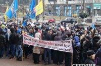 Геращенко узнал о проплаченном митинге в пятницу в Киеве