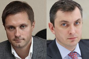 Рада назначила главой ФГИ Билоуса, главой АМКУ - Терентьева