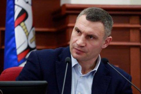 Кличко: Киевсовет впервые проводит онлайн-заседание