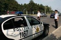 Молдовським дорожнім поліцейським заборонили жувати жуйку