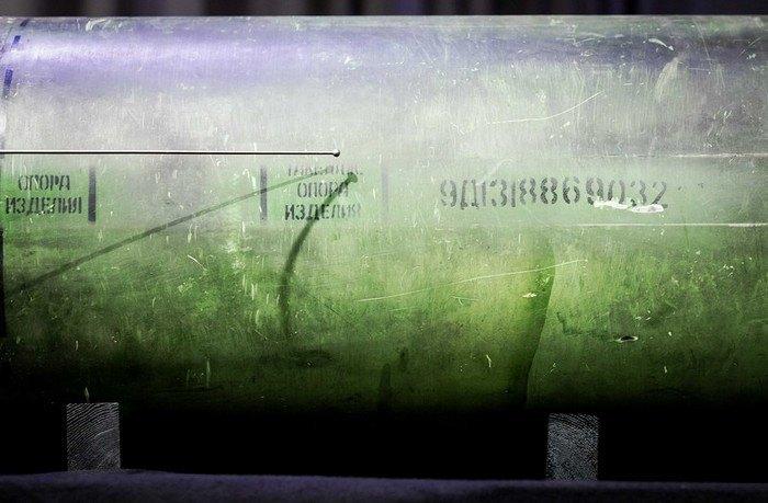 Крах МН-17: як виглядає ракета, що вбила сотні людей (фото)