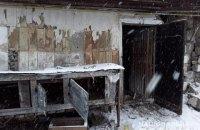 У Київській області затримали пару шкуродерів