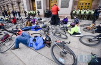Велосипедисты провели лежачий протест возле мэрии Киева