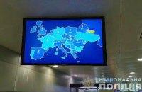 """В аеропорту """"Бориспіль"""" транслювали відеоролик з Україною без Криму"""