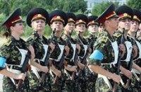 Украинские женщины идут в армию