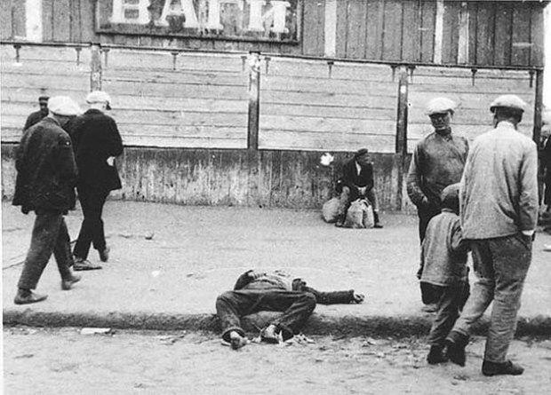 Голодомор 1932-33 годов в Украине