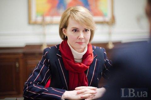 """Зеркаль назначена советником предправления """"Нафтогаза"""""""