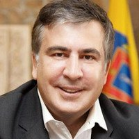 Саакашвили Михаил Николозович