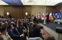 ЄС і НАТО повинні чітко заявити, що бачать Україну в своєму складі, - Яценюк