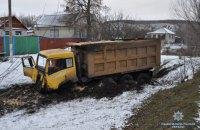 В ДТП в Луганской области погибли два человека, пятеро ранены