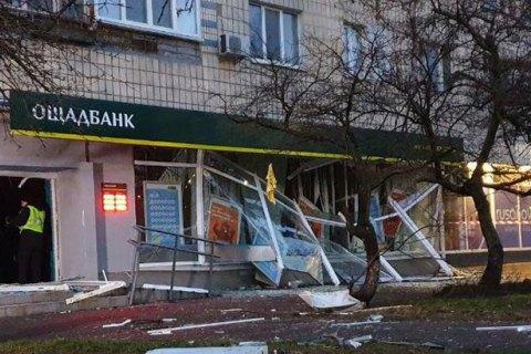 """Грабіжників київського відділення """"Ощадбанку"""" затримали"""