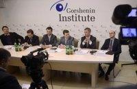 Сможет ли Украина стать энергетически независимым государством?