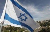 Кнессет объявил Израиль еврейским национальным государством
