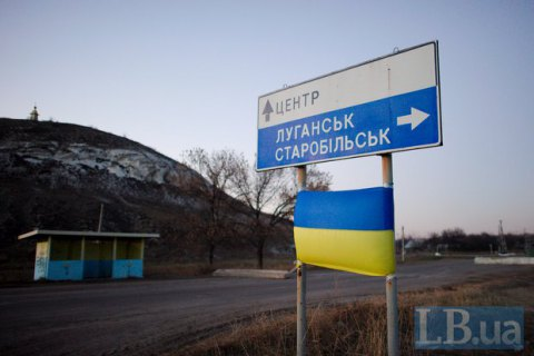 Зеленський звільнив 7 голів РДА, в тому числі в прифронтових районах Луганської області