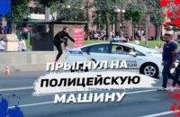 Блогер получил год условно за пробежку по крыше полицейской машины в Киеве