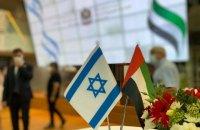 Об'єднані Арабські Емірати відкрили посольство в Тель-Авіві
