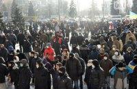 У Запоріжжі суд заборонив мітингувати біля будівлі ОДА