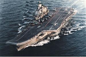 США відправили до берегів Ємену авіаносець і ракетний крейсер