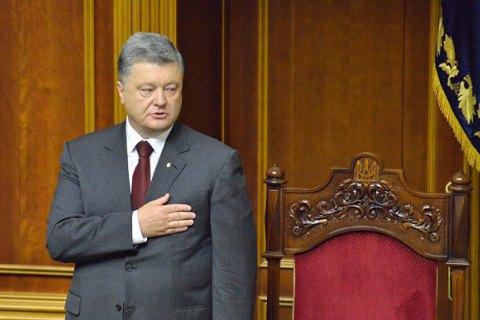 Центр Разумкова оприлюднив президентські і партійні рейтинги