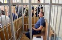 ГПУ обвинила Ефремова в госизмене