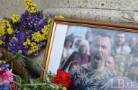 Порошенко присвоїв Сліпаку звання Героя України посмертно