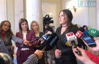 Генпрокуратура не согласовала проект подозрения депутатке Федине