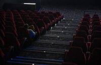 Госкино предложило выбрать украинские фильмы, которые покажут в кинотеатрах к 30-летию Независимости